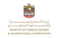 UAE Embassy at the Court of St. James logo
