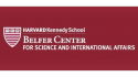 Harvard Kennedy School, Belfer Center logo