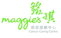 Maggie's Cancer Caring Centre logo