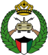 Kuwait National Guard logo