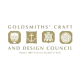 Goldsmiths' Craft and Design Council logo