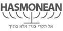 Hasmonean High School logo